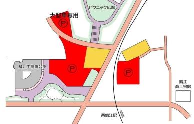 道の駅西山公園の駐車場について